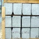 Buy cheap BUILDING STONE Name:G341 machine cut from Wholesalers