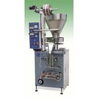 Buy cheap BZ-809F Vertical Ration Automatic Packer from Wholesalers