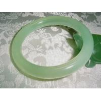 Buy cheap Xiu Yan Jade from wholesalers