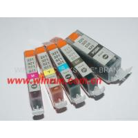 Buy cheap PGI220 CLI221 Compatible Cartridge from wholesalers