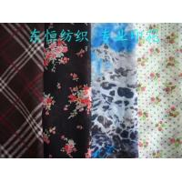 Buy cheap Printing georgette /Printing chiffon from wholesalers