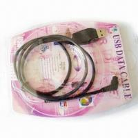 Buy cheap Data Cable from wholesalers