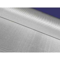 Buy cheap Fiberglass Thermal Insulation Cloth Fiberglass Resource Branch from wholesalers