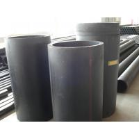 Buy cheap Water supply and drainage pipe-PE service pipes from wholesalers