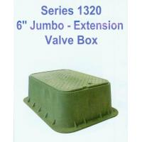 Buy cheap Valve Boxes Irrigation SystemValve Boxes from Wholesalers