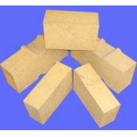 High-density High-thermal... Commodity name:High density, high conduction silicon brick