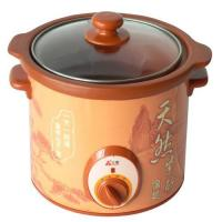 Buy cheap Natural purple clay inner pot (mechanic) from wholesalers