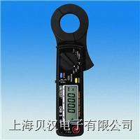 Buy cheap Ultrasonic Leak Detector Leakage Current Clamp MeterModel:93481 from wholesalers
