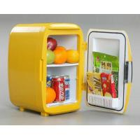 Buy cheap Mini Fridge Mini Fridge XHC-16 from wholesalers