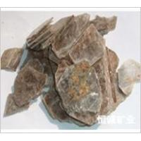 The Micas Products>TheMicas>MicaMaterials&Other>Industrial raw material mica