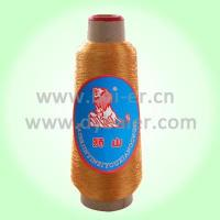 Buy cheap ST/MS type ST-MS-012 product