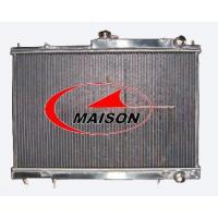 Buy cheap ALUMINUM RADIATOR NISSAN SKYLINE GTR-T R33 RADIATOR from wholesalers