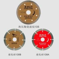 Buy cheap Special Diamond Saw Blades for Cutting Marble from Wholesalers