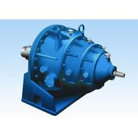 Buy cheap Planet Gear Planet gear speed reducer from wholesalers
