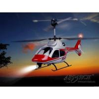 Buy cheap |Helicopter>>300Class-Double-rotor>>Angel300 from wholesalers