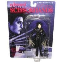 Buy cheap Edward Scissor Hands By Yellow Submarine from wholesalers