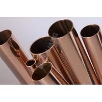 Buy cheap Air Condition Straight Tubes from wholesalers
