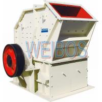 PC Series High-Efficient Combined Crusher