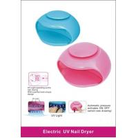 Buy cheap ...Product  [Electric nail dryer] from wholesalers