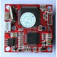 Buy cheap CCD Board CameraABS-SHARPA1101 from wholesalers