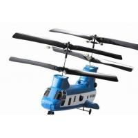 Buy cheap CH-47 Chinook 2 CH RC Helicopter. from wholesalers