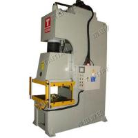Buy cheap C Type Hydraulic Punch Press(with middle platen) from wholesalers