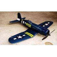 Buy cheap 4CH F4U Corsair RTF Radio Control Electric RC Warbird Plane from wholesalers
