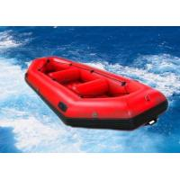 Inflatable fishing raft quality inflatable fishing raft for Fishing rafts for sale