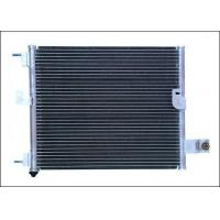 Buy cheap Condenser from wholesalers