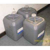 Buy cheap desmear--DSE-6010 from wholesalers