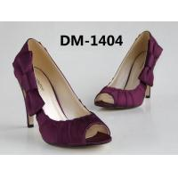 Buy cheap Brides-maids shoes from wholesalers