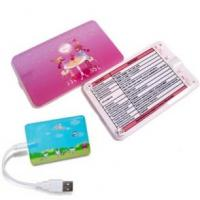 Buy cheap MP3 player without screen Product NameCredit Card MP3 Player MP3049 from wholesalers