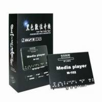 Buy cheap Digital Signage Player-Auto Play CF/SD Card from wholesalers