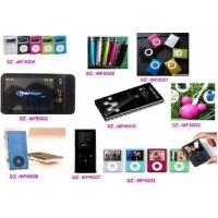 Buy cheap MP3 Player, MP4 Player, MP5 Player from wholesalers