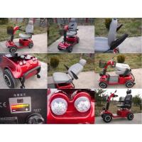 Buy cheap Medical healthcare  mobility scooter Product name :2009 new Mobility scooter WISKING4021PLUS BECARRY from wholesalers
