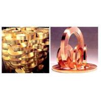 Buy cheap Brass, Copper Strip product