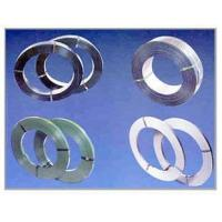 Buy cheap Steel Strapping Tape from wholesalers