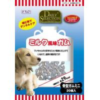 Buy cheap RD-044 Milk Flavored Rawhide Chew Mini Bone 20pcs. from wholesalers