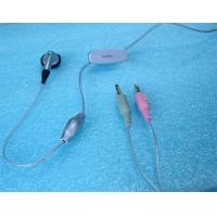 Buy cheap skype earphonet  S1 (silver) from wholesalers