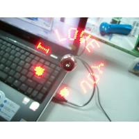 Buy cheap TBD158-7redlED02 product