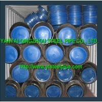 Buy cheap API 5L X60 product