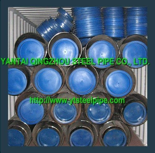 Buy cheap API 5L X60 from wholesalers