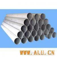 Buy cheap Aluminium Pipe from wholesalers