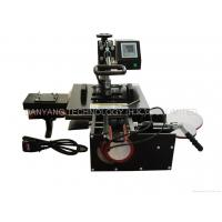 Buy cheap 30*30CM Multifunctional Heat Press (6 in 1) from wholesalers