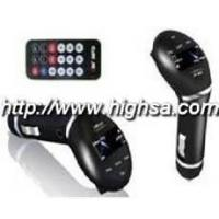 Buy cheap Car MP3 Player FM31 from wholesalers