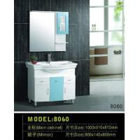Buy cheap PVC bathroom cabinet 8060 from Wholesalers