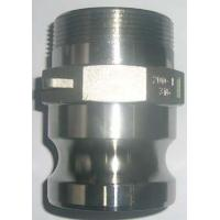 Buy cheap SS316 Camlock couplings from wholesalers