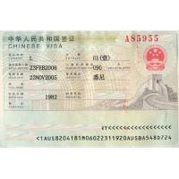 Buy cheap Extensionof Tourist (L) visa (L to L) from wholesalers
