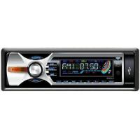 Buy cheap Indash HDD Player Car DVD player HEC 6815 from wholesalers