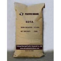 Buy cheap EDTA EDDHA micronutrients from wholesalers